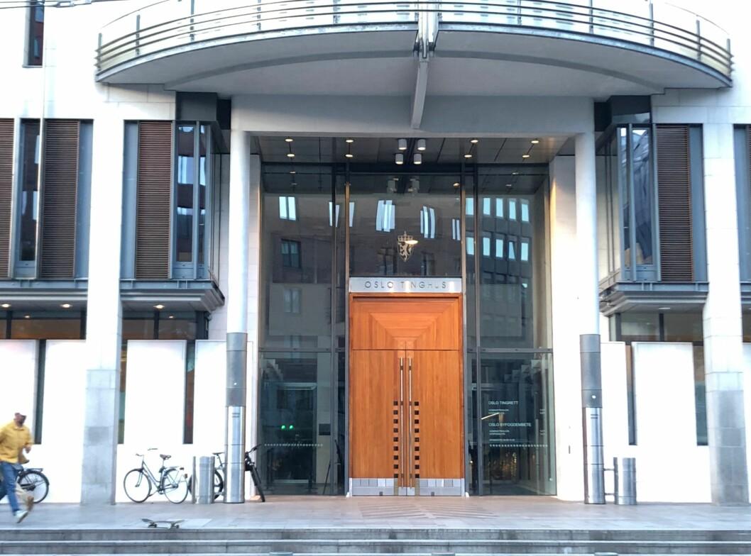 Oslo tingrett har dømt en mann som slo og truet vektere til fengsel i 30 dager (illustrasjonsfoto: Even Rise).