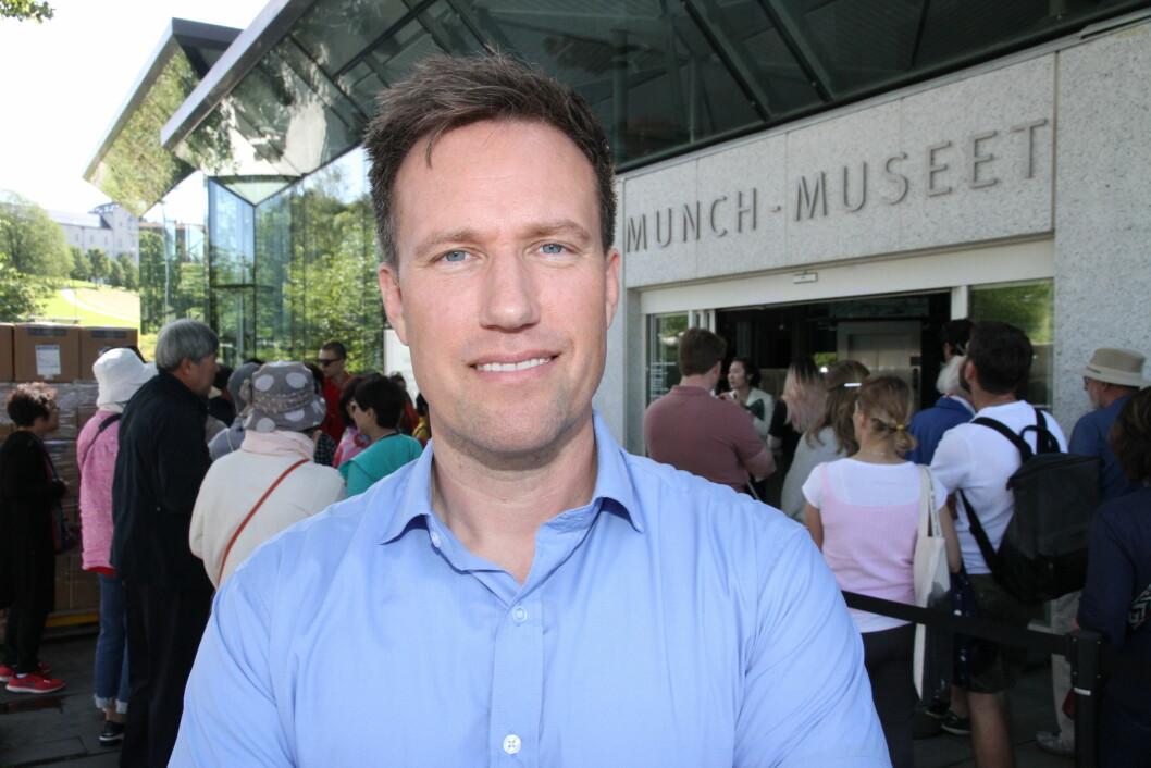 To av tre tilbydere var ganske like på pris, sier sikkerhetssjef Joakim Eike Barane ved Munchmuseet (foto: Even Rise).