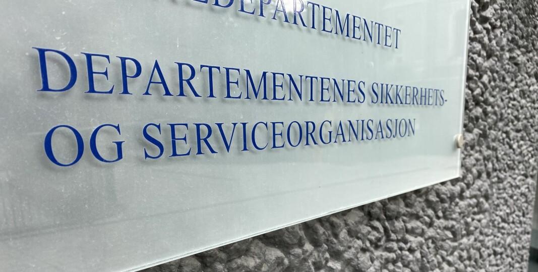 DSS har valgt Caverion som til å installere, drifte og vedlikeholde alarm- og adgangskortanlegg for Regjeringens bygg i Oslo.