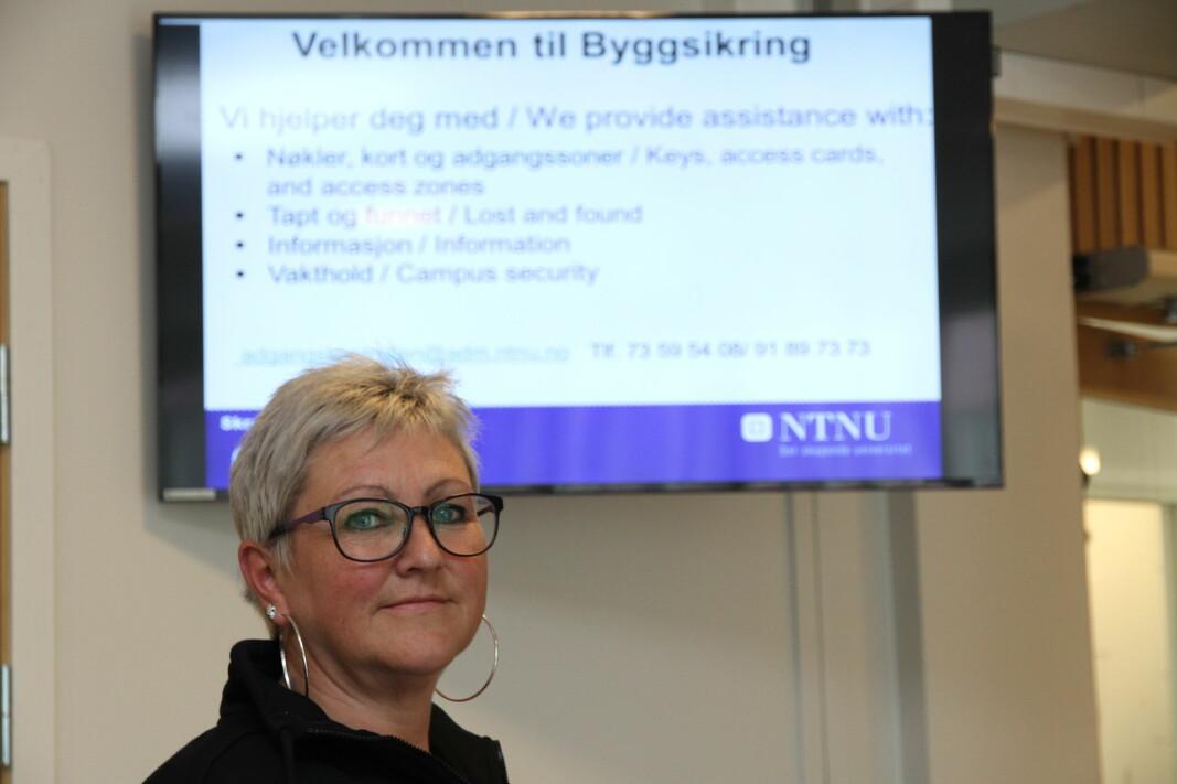 NTNU Sikkerhet, Marit Grønning-Moe i spissen, har bestemt seg for hvem som skal levere adgangskontroll, lås og beslag i årene som kommer.